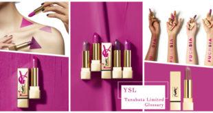 น่าตำ!! ลิปสติกเนื้อซาติน YSL Tanabata Limited Glossaryสีชมพูม่วงมีระดับ