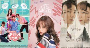 แนะนำซีรีส์เกาหลีมาใหม่ประจำเดือนสิงหาคม 5 เรื่อง 5 อารมณ์