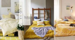 รวม 30 ไอเดียแต่งห้องนอนโทนสีเหลือง น่ารักสดใสสบายตา
