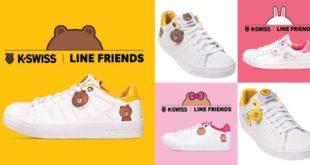 รองเท้าผ้าใบK-SWISS x LINE FRIENDS โทนสีพาสเทลเรียบๆ แต่น่ารักมาก