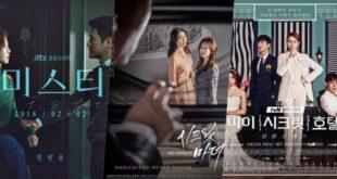 แนะนำ 5 ซีรีส์เกาหลีแนวสืบสวน ตามกระแสละคร 'เลือดข้นคนจาง'