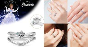 """สวยแบบเจ้าหญิง!! แหวนแต่งงาน """"Disney Princess Wedding Ring"""" สวยหรูเลอค่า"""