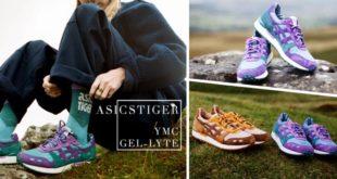 ครั้งแรกของ ASICSTIGER x YMC เปิดตัวรองเท้ารุ่น YMC GEL-LYTE สไตล์ไซคีเดลิกร็อกยุค 70