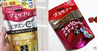 ชี้เป้า !! 7 เจลลี่อาหารเสริมลดน้ำหนักของญี่ปุ่น อร่อย แคลน้อย มีประโยชน์