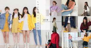 เฮง เฮง ตลอดปี 2019 !! สีเสื้อผ้ามงคลประจำวันใส่แล้วดวงปัง รุ่งทั้งปี!