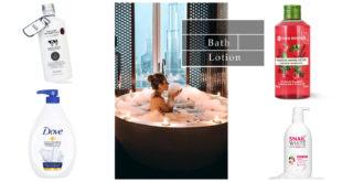 10 อันดับครีมอาบน้ำขายดี กลิ่นหอมสะอาด ประจำปี 2018