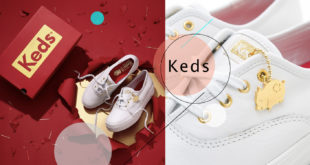 น่ารักมาก! รองเท้าผ้าใบใหม่ Keds 2019 ต้อนรับปีหมูแบบชิคๆ