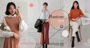 6 ไอเดียแมทช์คู่สีเสื้อผ้าสีส้ม Pantone 'Living Coral' แบบมีสไตล์