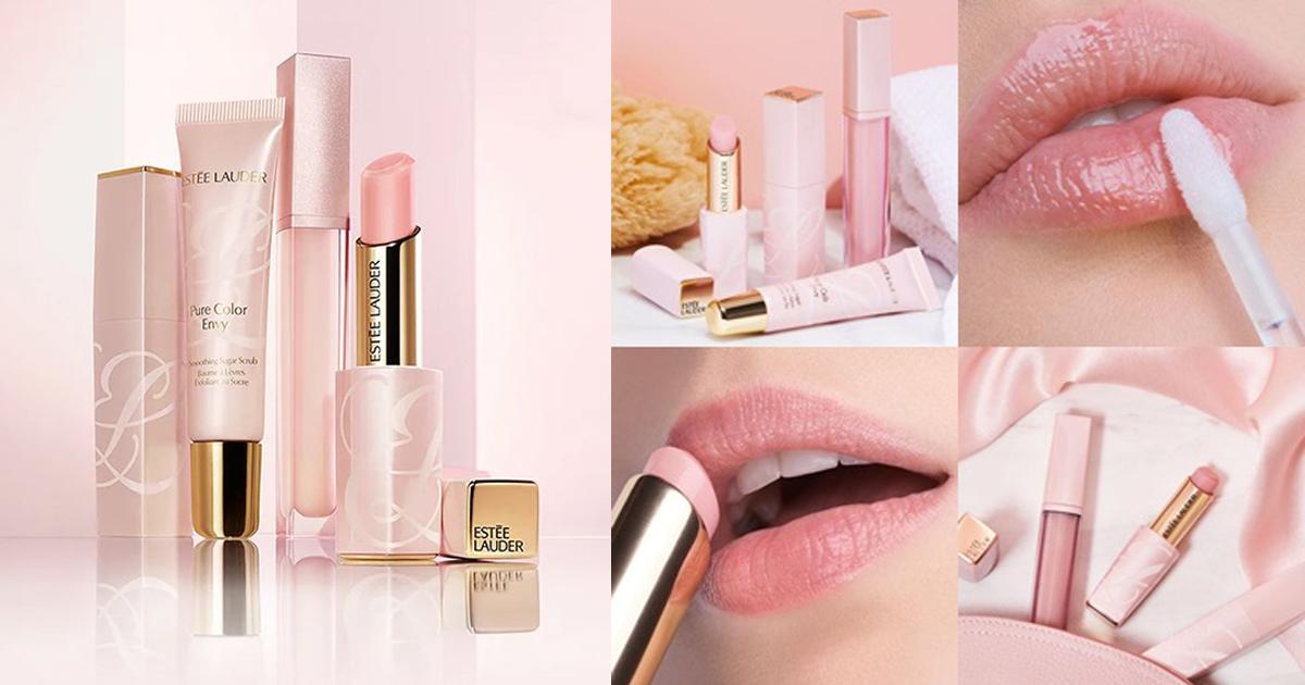 Estée Lauder ออกเซ็ตลิปสติกโทนชมพูPure Color Envy Lips เผยริมฝีปากนุ่มละมุน