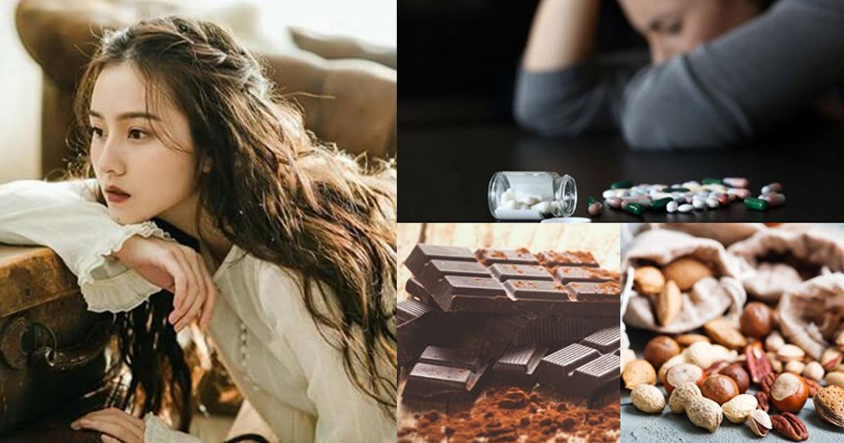 5 อาหารช่วยปรับอารมณ์ให้แจ่มใส ห่างไกล 'โรคซึมเศร้า'