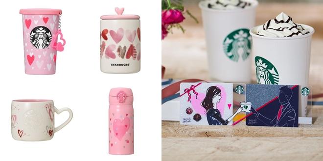 ส่องความคิวท์!! Valentine's Day Cup แก้วน้ำคอลเลคชั่นหวานจาก Starbucks Japan