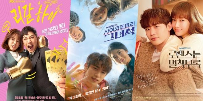 ทักทายเดือนแห่งความรัก! 5 ซีรีส์เกาหลีมาใหม่เดือนกุมภาพันธ์ 2019