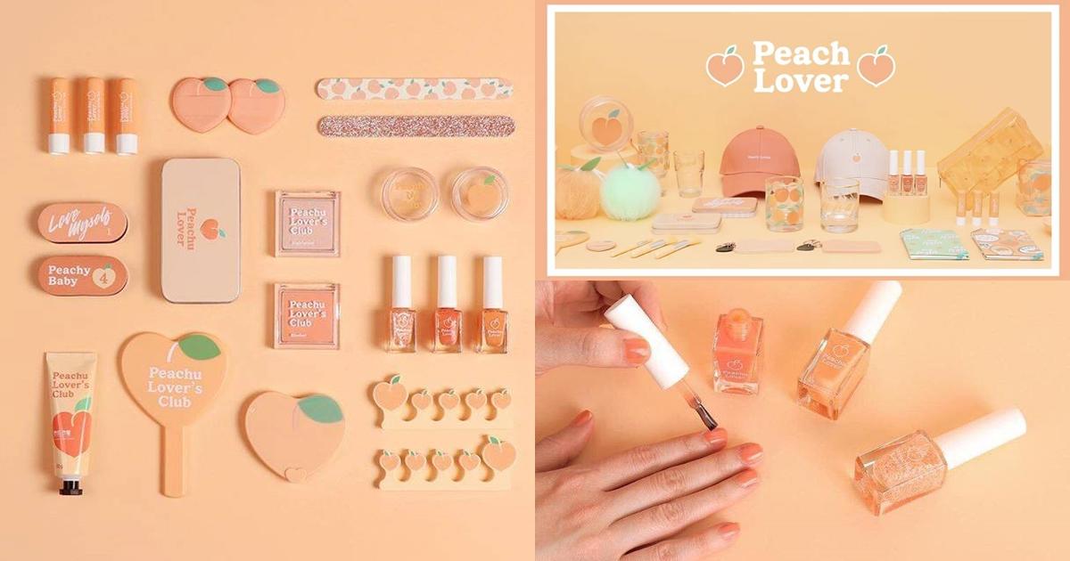 'PEACH LOVER' คอลเลคชั่นใหม่ DAISO KOREA สาวกพีชห้ามพลาด!