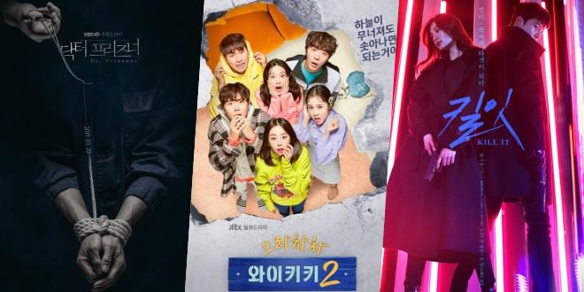 5 ซีรีส์เกาหลีใหม่ เนื้อหาครบรส ประจำเดือนเมษายน 2019