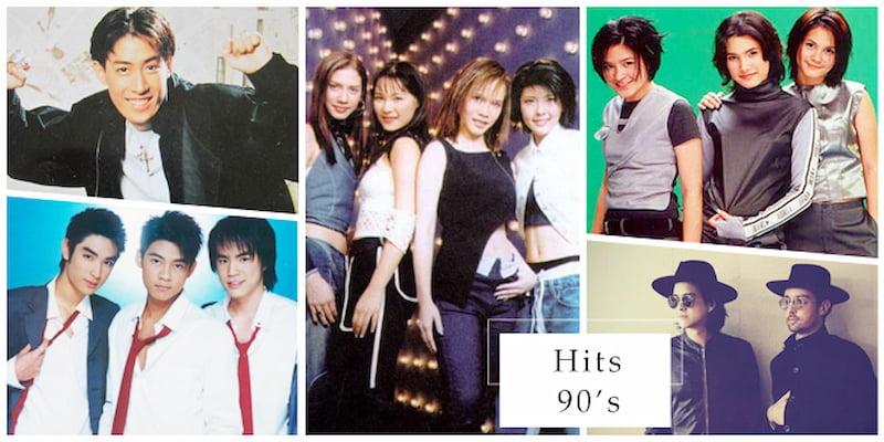 รวม 100 เพลงฮิตยุค 90's เพลงดังฟังกี่ครั้งก็ไม่เบื่อ