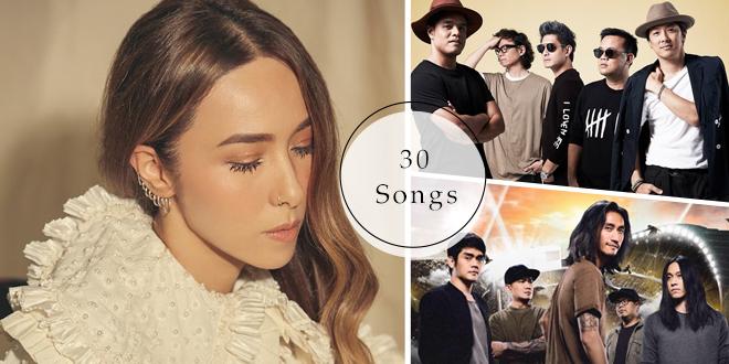 30 เพลงเศร้ายอดนิยม เปิดฟังวนไปในช่วงอกหัก