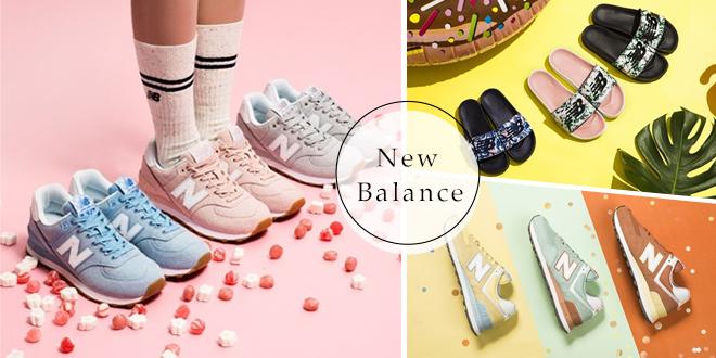 อัปเดตสีใหม่! New Balance 574 และ X90 เอาใจคนชอบรองเท้าสไตล์คู่รัก