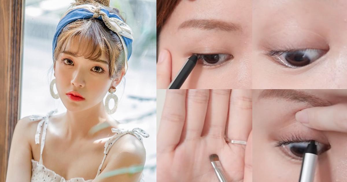 5 เทคนิคแต่งตาด้วยอายไลเนอร์สองสี ให้ดวงตาดูกลมโต