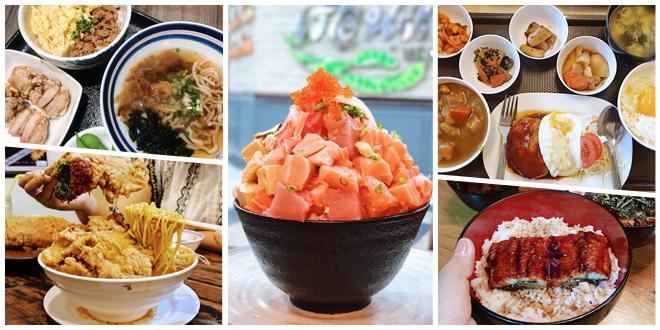 รีวิว 5 ร้านอาหารญี่ปุ่นลับๆในกรุงเทพ อร่อยเด็ดราคาหลักร้อย!!