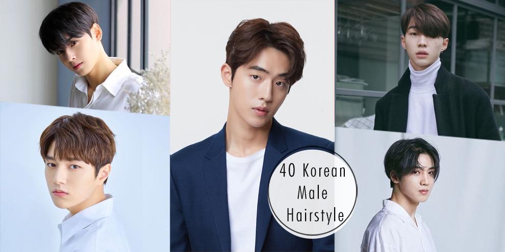 แจก 40 ทรงผมชายเกาหลียอดนิยม ตัดแล้วดูดี 2019