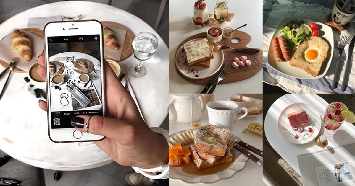 30 ไอเดียถ่ายภาพอาหารลงไอจี ให้สวยน่าทาน [ฉบับกล้องมือถือ]