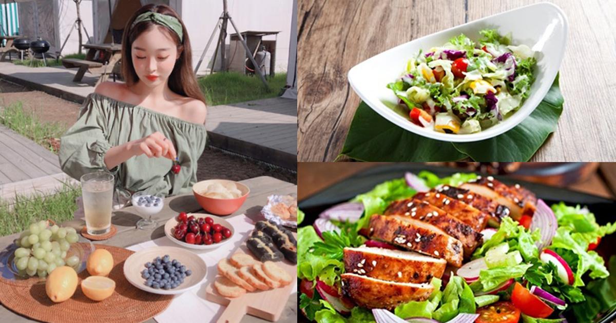 4 เหตุผลทำไมทานสลัดในมื้อเย็น แต่ไม่ผอมสักที!!