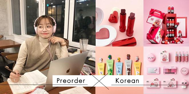 รีวิว+สอนพรีออเดอร์แอปฯเกาหลี Gmarket ของแท้ราคาถูกกว่าเกือบครึ่ง!!