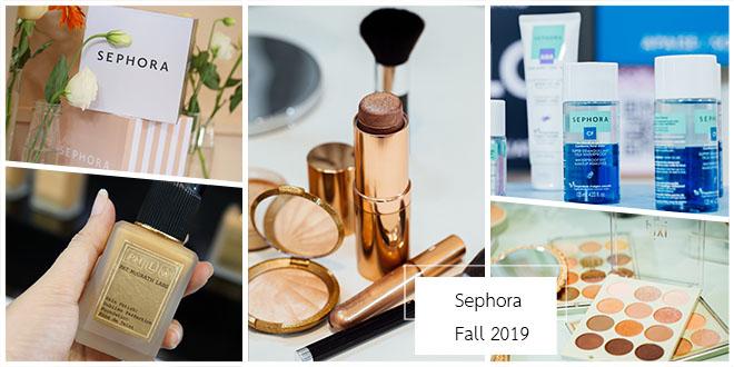 อัปเดตเทรนด์บิวตี้ล่าสุด! รวมไอเทมใหม่จากงาน 'Sephora Fall Press Day 2019'