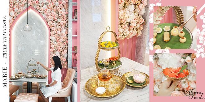 รีวิวร้าน Marie คาเฟ่ขนมหวานไทยแท้ มุมถ่ายรูปดอกไม้ที่ต้องมาเช็คอิน