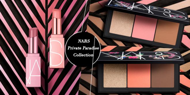 ใหม่! NARS Private Paradise Collection เมคอัพเฉดสีแนวอุ่นๆ เหมาะกับซัมเมอร์ที่สุด