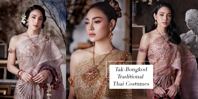 ปังมากแม่! ตั๊ก บงกช ในลุคชุดไทยคลาสสิค หุ่นใหม่เป๊ะกว่าเดิม
