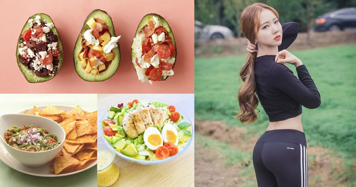 6 สูตรอาหาร 'อะโวคาโด' ลดน้ำหนัก สำหรับคนอยากผอม!