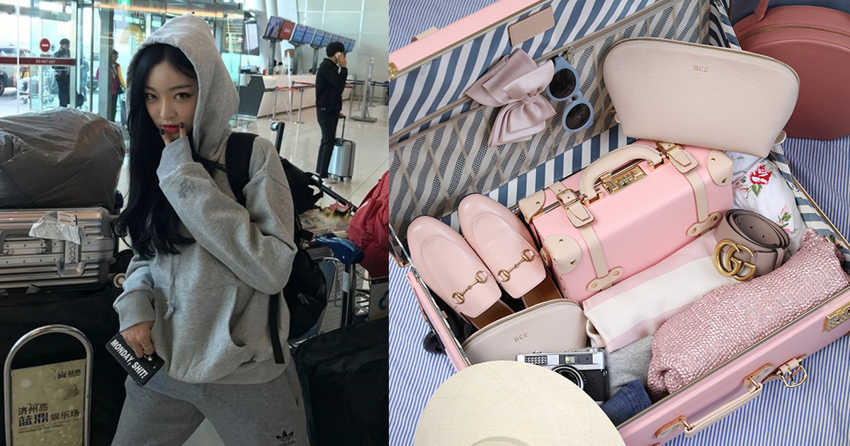 เคล็ดลับ 15 วิธีแพ็คของในกระเป๋าเดินทาง ลดปัญหาน้ำหนักเกิน!