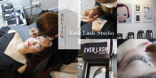รีวิวต่อขนตาราคาไม่เกินหลักพัน โดยผู้เชี่ยวชาญที่ Ever Lash Studio