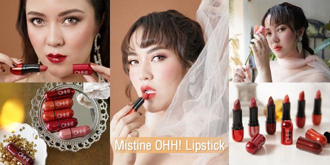 สวยแย่งซีน! ทาลิปสังหาร Mistine OHH Lipstick ไปฟาดทุกงาน