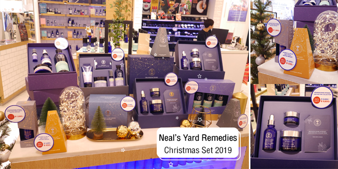 สวยถูกใจ! Neal's Yard Remedies เตรียมเซ็ตของขวัญต้อนรับคริสมาสต์ 2019