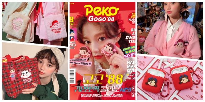 Chuu x Peko 2019!! คอลเลกชั่นสุดน่ารัก เตรียมล้มละลายได้เลย