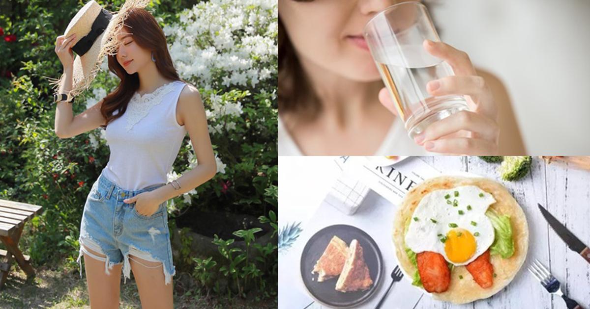 7  วิธีปรับการใช้ชีวิตพิชิตความอ้วนได้แบบไม่รู้ตัว