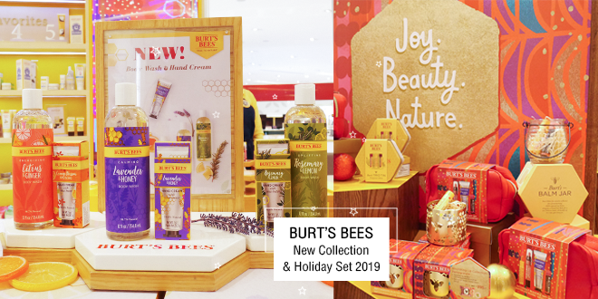 BURT'S BEES เปิดตัวคอลเลกชั่นใหม่ พร้อมเซ็ตของขวัญปี 2019