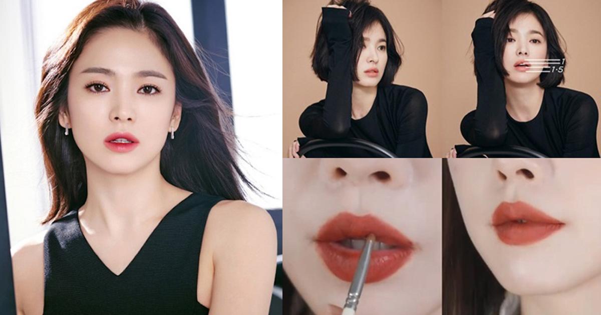 4 สูตรลับทาลิปสติก ริมฝีปากสวยมีมิติแบบดาราเกาหลี
