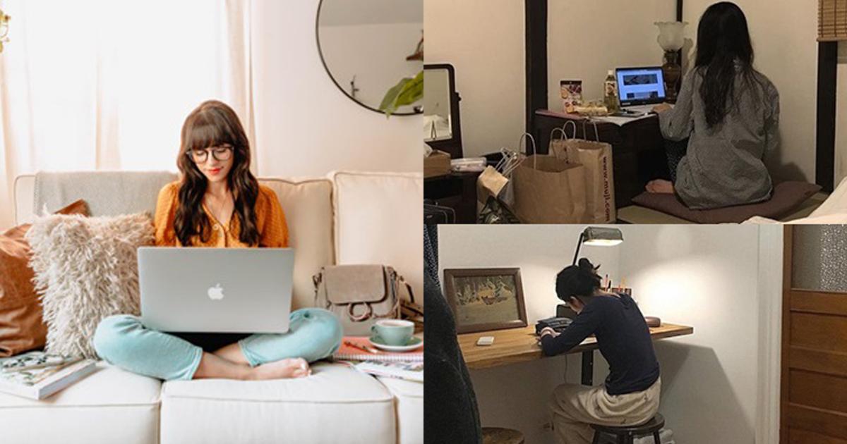 7 วิธีกำจัดความขี้เกียจ แก้ปัญหา Home Office สำหรับฟรีแลนซ์