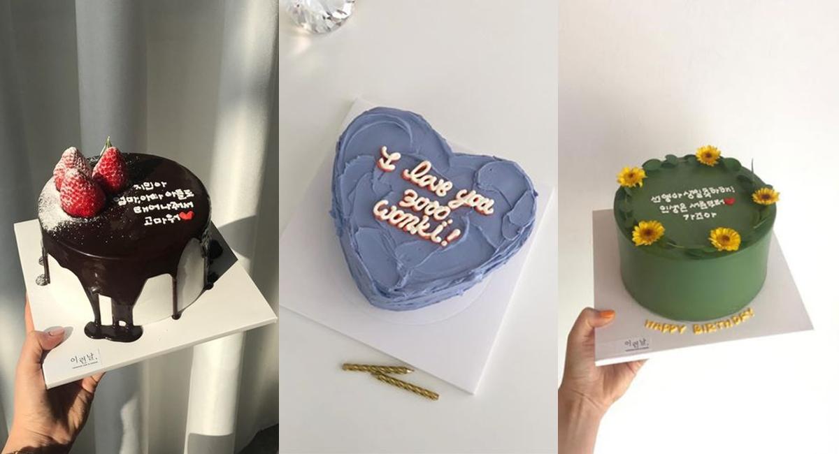 แสนน่ารัก! 20 ไอเดีย Minimal Cake สไตล์เกาหลี