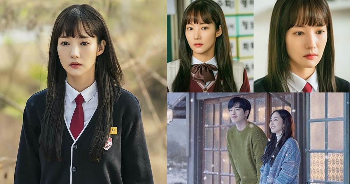 เผย!! เคล็ดลับหน้าเด็กวัยมัธยม ฉบับนางเอกเกาหลี 'พัคมินยอง' ออนนี่