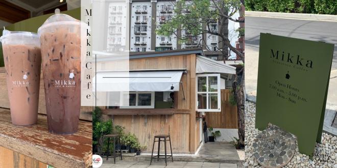 [อะเครุรีวิว] Mikka Cafe! คาเฟ่สุดชิคสไตล์ญี่ปุ่น ย่านพัฒนาการ