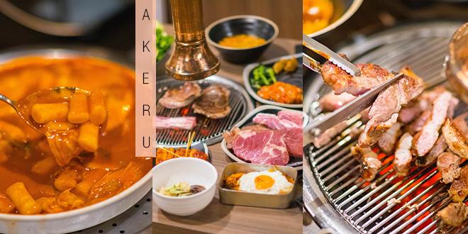 """[รีวิว] บุฟเฟต์ปิ้งย่างเกาหลีไม่อั้น """"Nene Korean BBQ Buffet"""" เริ่มต้น 199 บาท!!"""