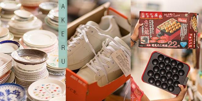 """[รีวิว] บุกโกดังสินค้าญี่ปุ่นมือ 2 """"Japan Life Center"""" ถูกและดีเวอร์!"""