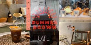 [อะเครุรีวิว] Summer Brown Café คาเฟ่น่ารักแสนอบอุ่น