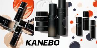 ออกใหม่!! KANEBO I HOPE 2020 ยกความแตกต่างของความงาม