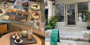 [อะเครุรีวิว] Entree coffee & brunch คาเฟ่สุดฮิปกลางเมือง