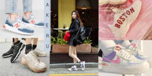 12 แบรนด์รองเท้าผ้าใบเพิ่มความสูง ใส่แล้วขายาว สูงขึ้น